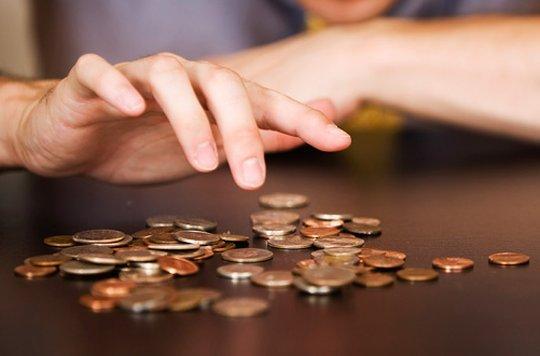 Престарелым пенсионерам увеличили пенсию